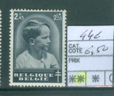 446  Xx - Unused Stamps