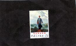 Chine Timbres Neuf (sans Gomme ) De 1968 Tableau - 1949 - ... People's Republic