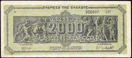 Grecia/Greece/Grèce: 2000 D - Grecia
