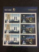 UAE Dubai Chambers Of Commerce Stamp Set SS 2015 MNH - Emirats Arabes Unis