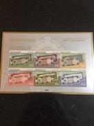 UAE MNH 2014 Adhesives SS Old Banknotes - Emirats Arabes Unis