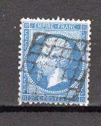 N°22 Oblitéré Grille Et Signé A BRUN, Cote 60€, Prix Fixe - 1862 Napoleone III