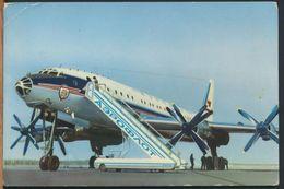 °°° 10170 - AEROFLOT SOVIET AIRLINES °°° - 1946-....: Moderne