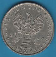 GREECE 5 DRACHMAI 1973 KM# 100 Dictature Des Colonels  Constantin II - Grecia