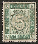 1867-ED. 93 CIFRAS 5 MILESIMAS VERDE - NUEVO SIN GOMA -MNG - - 1850-68 Kingdom: Isabella II