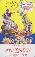 Télécarte Japon / 110-016 - PARC D'ATTRACTION - Parque España Spain - Amusement Park  Japan Phonecard - ATT 383 - Culture