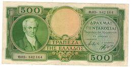 Greece 500 Apax. P-171 , VF+ - Greece