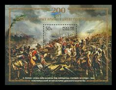 Russia 2013 Mih. 1971 (Bl.193) Battle Of Leipzig MNH ** - Unused Stamps