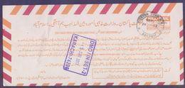 PAKISTAN HAJ MAIL POSTCARD 2017 Postage Prepaid, Used - Pakistan