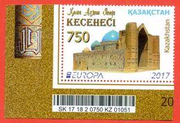 Kazakhstan 2017. Europa.One Stamp. - Kazakhstan