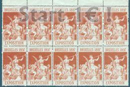Belgium Vi Vignettes Exposition 1897 Bruxelles ( Br_st ) - Erinnophilie - Reklamemarken