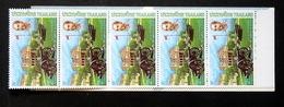 Thailand Booklet Stamp 1995 108th Ann Ministry Of Defence - Thaïlande