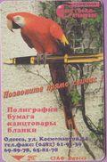 Télécarte Russie °° 100 - Perroquet Stylo- 1996 R9971  *  TBE - Russie