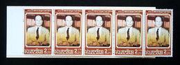 Thailand Booklet Stamp 1989 100th Phya Anuman Rajadhon - Thaïlande