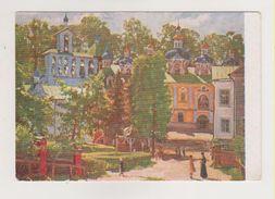 S.Vinogradov.Petcheri Cloister.Nr.22 - Rusland