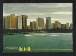 United Arab Emirates UAE Abu Dhabi Picture Postcard Corniche Abu Dhabi Beach View Card  U A E - Dubai