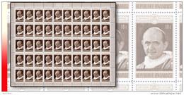 Rwanda 0400**  10c  Pape SS Paul VI - Feuille / Sheet De 50 MNH - Rwanda