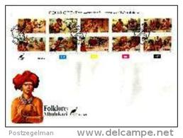 CISKEI, 1988 , Folklore (strip Of 10),  Mint First Day  Cover,  FDC 1.26 - Ciskei