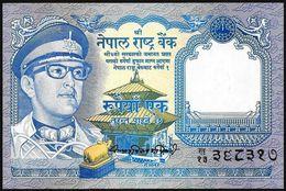 Nepal: 1 Rupee - Nepal