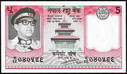 Nepal: 5 Rupees - Nepal