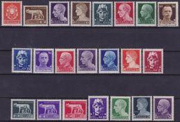 REGNO 1929/42 Ordinaria Imperiale  Serie Cpl. 22v. Nuovi**  Perfetti - Neufs