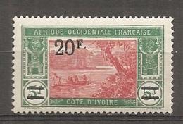 COTE IVOIRE - Yv. N°  80  *   20f S 5f   Lagune  Cote  25 Euro  TBE 2 Scans - Ivory Coast (1892-1944)