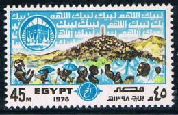 AF0686 Egypt 1978 Mecca Pilgrimage Arafat Hill 1 Brand  0920 - Egypt