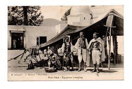 ÉGYPTE . PORT-SAÏD . EGYPTIAN CAMPING - Réf. N°6585 - - Port Said