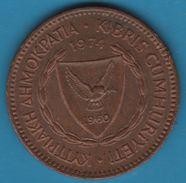 CYPRUS 5 MILS 1974 KM# 39 Colombe BATEAU - Cyprus