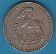 CYPRUS 100 MILS 1963 KM# 42  Colombe Mouflon Cypriote - Cyprus