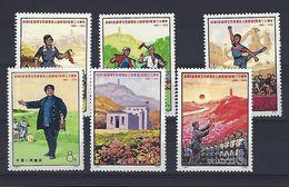 CHINA Michel 1102/07 - MNH - Postfris - Neuf Sans Charniere - 1949 - ... République Populaire