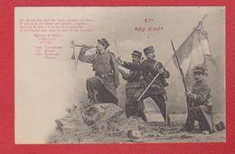 87 E Reg D Infanterie - Patrióticos