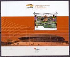 2001 Portugal Lisbon Sports M/S MNH (M-213) - 1910-... Republic