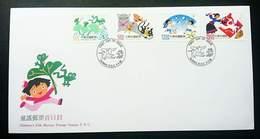 Taiwan Children's Folk Rhymes 1998 Story Cat Bird Frog Cartoon Firefly Mouse (stamp FDC) - 1945-... República De China