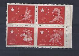 CHINA Michel  437/40 Viererblock - MNH - Postfris - Neuf Sans Charniere - Neufs