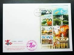 Taiwan Y2K 1999 Millennium Satellite Space Dove Deer Train Map (miniature FDC) - 1945-... República De China