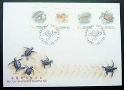 Taiwan Turtles 1995 Marine Life Turtle Beach (stamp FDC) - 1945-... República De China