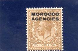 MAROC 1925-36 ** - Morocco Agencies / Tangier (...-1958)