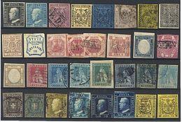 «¤r Antichi Stati Italiani - Insieme Di 207 Francobolli Con Alcune Interessanti Presenze. Alto Valore Di Catalogo. Quali - Unclassified