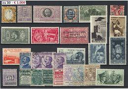 «¤ Regno - Inizio Di Collezione Con Franc. Nuovi Ed Usati Tra Cui Provincie Napoletane, Molte Serie Commemorative + Qual - Stamps