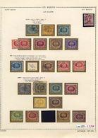 «¤ San Marino - Collezione Avanzata Dall'inizio Al 1978 Prevalentemente Di Franc. Usati Di PO, Servizi E Foglietti. Nota - Stamps