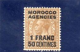 MAROC 1925-34 ** - Bureaux Au Maroc / Tanger (...-1958)