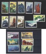 CHINA Michel  744/59 - MNH - Postfris - Neuf Sans Charniere - Little Brown Stains (rust) On Gum Side - 1949 - ... République Populaire