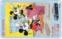 JAPAN E-728 Magnetic NTT [110-011] - Walt Disney, Mickey Mouse Family - Used - Japan