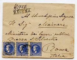 * Serbia - Racc. Del 22.9.1879 A Roma Con 20 C., 3 Es. Sul Fronte + 10 + 20 P. Al Retro. - Stamps