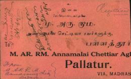 1919, Registered Letter From DEDAYE To Pallatur. - India