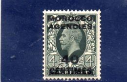 MAROC 1925-31 ** - Bureaux Au Maroc / Tanger (...-1958)