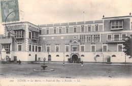 Afrique Tunisie TUNIS La Marsa Palais Du Bey Façade   (- Editions  LL 209 ) *PRIX FIXE - Tunisia