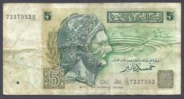 TUNISIE 5 Dinars 7 -11-1993 - Tunisie