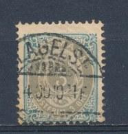Denemarken/Denmark/Danemark/Dänemark 1875 Mi: 22 IYB (Gebr/used/obl/o)(2914) - Oblitérés